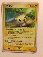 Pokemon Carte / Card Negapi Minun Rare Holo 027/054 1ED