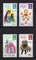 15849) Fiji 1973 MNH New Christmas And Festivals