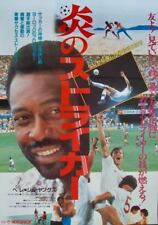 HOTSHOT Japanese B2 movie poster PELE FOOTBALL SOCCER 1987 NM