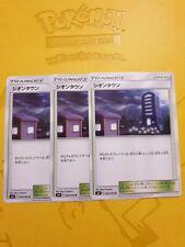 Pokemon - Lavender Town Trainer x 3 sm9 Tag Bolt  -   90/95- MINT