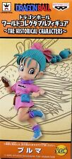 DRAGON BALL Z WCF BULMA PERSONNAGES HISTORIQUES 30th FIGURINE FIGURE NEUF Neuf