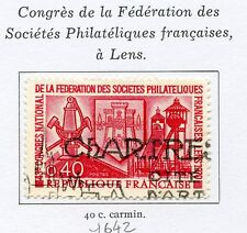 STAMP / TIMBRE FRANCE OBLITERE N° 1642 PHILATELIE LENS