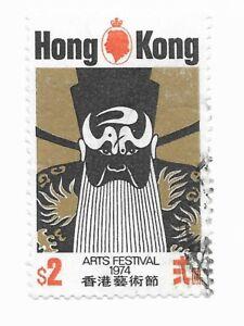 Hong Kong #298 - Stamp CAT VALUE $9.58