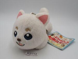 "Gintama Sadaharu A2112 White Dog Banpresto 2013 Keychain Plush 5"" Toy Doll Japan"