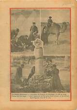 Tunisia Tunisie Carthage Site Colonne Basilique Saint-Cyprien 1930 ILLUSTRATION