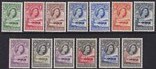 BECHUANALAND 1955-58 SET & 3D SHADE, FINE MINT, CAT £119