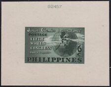 PHILS #538P 6¢ DK GREEN PLATE PROOF ON INDIA ON CARD W/ CONTROL #92457 BR7104