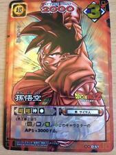 Carte Dragon Ball Z DBZ Card Game Part 01 #D-51 Prisme (Version Vending M.) 2003