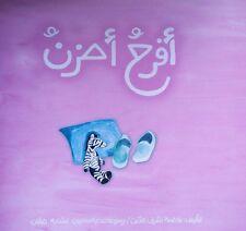 I am happy, I am sad. Arabic Bedtime Children's Story   أفرح أحزن - عربي قصص