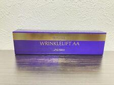 Shiseido Revital Wrinkelift AA 15g