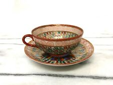 Japanese Tea Cup and Saucer, Colorful Design with faces - Vintage