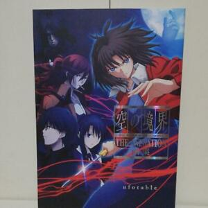 JAPAN Kara no Kyoukai the Garden of sinners The Animation Art Book