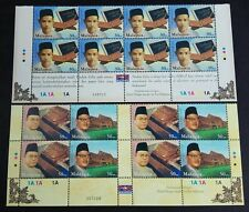 2002 Malaysia Famous Scholar Zaba (Za'ba), 16v Stamp bottom blocks (POS) Mint NH