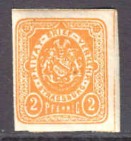 GERMANY STRASSBERG PRIVAT LOCAL OG NH U/M F/VF BEAUTIFUL GUM $$$$$$$
