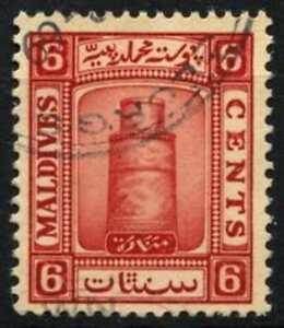 Maldive Islands 1933 SG#15A 6c Scarlet Used #D69065
