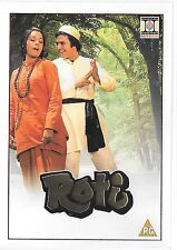 ROTI - RAJESH KHANNA - MUMTAZ - BRAND NEW BOLLYWOOD DVD - FREE UK POST