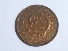 RARE ! CHINA 广东省造 Kwang-Tung 光绪元宝 Empire Dragon Copper 10 Cash Coin (WC-17)