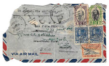 Thailand Siam 1947 Airmail to Us Sc C7 211 218 219 on front piece of cover