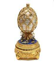 The House of Faberge Swan Lake Musical Egg, in 24k Gold plated Sterling Silver