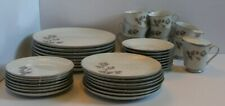 Large 40 Piece set of Ekco Prudence Misty Pattern Vintage Rose dishes. Beautiful