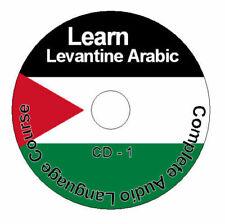 (8 CD Paquet) Apprendre Comment À Speak Levantine Arabe Langue Facile /