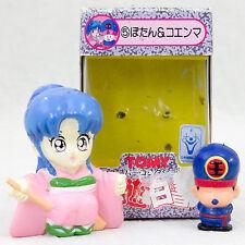 Yu-Yu Hakusho Botan & Koenma Super Collection Figure Tomy JAPAN ANIME MANGA