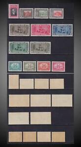 1943-1944 ECUADOR -AIR POST 3 COMPLETE LH-VLH AIR SCT.C98-101,C114-18,C124-27