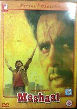 Mashaal - Dilip Kumar, Anil Kapoor - Official Hindi Movie DVD ALL/0 Subtitles