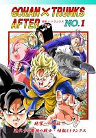 Doujinshi Dragon Ball GOHAN x TRUNKS AFTER vol.1 (A5 76pages) Youngjijii Monkeys