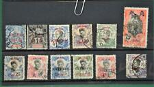 INDO CHINA FRENCH STAMPS SELECTION OF 12 ON STOCK CARD  (K66)