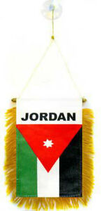 "Wholesale lot 3 Jordan Mini Flag 4""x6"" Window Banner w/ suction cup"