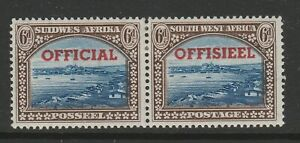 South West Africa 1951-52 6d with Opts transposed SG O27a Mint.