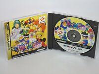 DETANA TWINBEE YAHHO DELUXE PACK Ref ccc Sega Saturn Japan Game ss