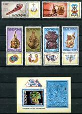 NICARAGUA 1988 PRE-COLUMBIAN ART COMPLETE  SET & SOUVENIR SHEET - $6.05 VALUE!