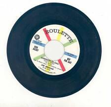 Chanson De Gail - Joe Reisman 45 RPM 1958 PROMO