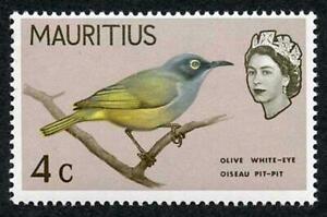 MAURITIUS SG319a 1965 Birds 4c Olive ERROR MAUVE-PINK (background) OMITTED U/M