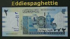 Sudan 2 Pounds 9-7-2006 UNC P-65
