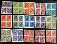 Österreich Republik Deutsch-Österreich Mi: 228 - 242 Viererblock postfrisch/**