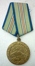 SOVIET MEDAL FOR DEFENCE OF THE CAUCACUS.