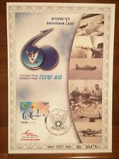 Israel Air Force Souvenir Leaf. Israel 60th Anniversary Stamp. Limited edition