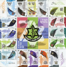 Israel 2018 MNH Salute to IDF Defense Defence Forces 16v M/S Military Stamps