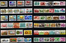 HONGRIE 60 timbres oblitérés , sujets divers   205T5