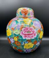 """CHINESE ZHONGGUO CHAO CAI 10"""" GINGER JAR MILLE FLEURE THOUSAND FLOWERS ON GOLD"""