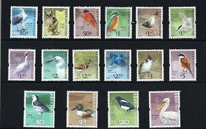 China Hong Kong 2006 Bird Definitive stamp set High Value