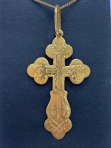 9ct 9k Yellow Gold Russian Orthodox Cross Pendant 6.6 Grams. Brand New