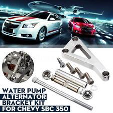 LWP Aluminum Long Water Pump Alternator Bracket Kit Polished For Chevy SBC 350