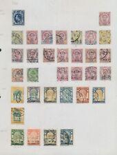 XC16480 Thailand 1883 - 1910 - Siam king Bhumibol classic lot used