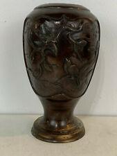 Vintage Antique Chinese or Japanese Spelter Metal Vase w/ Birds & Flowers Dec.