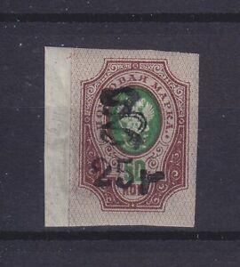 ARMENIA 1920, Mi B80, MLH, SIGNED