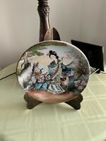 Vintage Porcelain Cabinet Plate Hand Painted By P C Chen Free Shipping